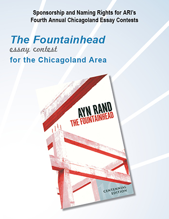 essays on the fountainhead Get access to the fountainhead essays only from anti essays listed results 1 - 30 get studying today and get the grades you want only at antiessayscom.